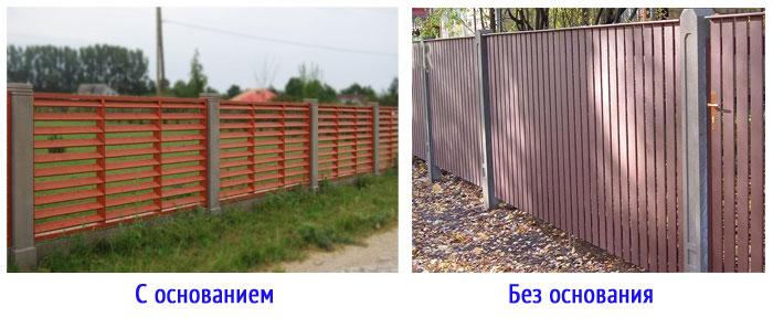 Виды деревянно-бетонных заборов