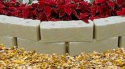 Особенности пластиковых садовых бордюров