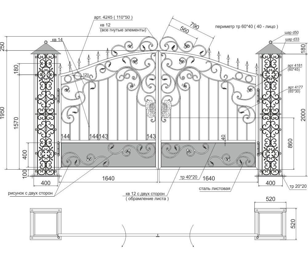 Образец чертежа кованных ворот