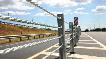 Тросовое ограждение на современных дорогах