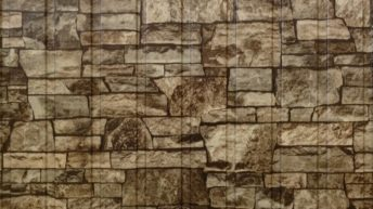 Забор из профлиста (профнастила) с рисунком под камень