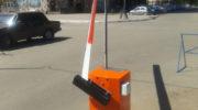 Ответственность за сбитый шлагбаум на платной дороге